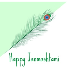 Happy janmashtami Indian feast vector image
