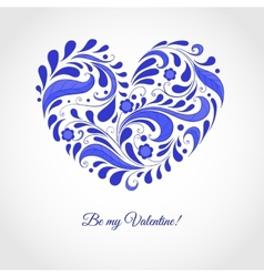 Happy Valentines Day card with blue heart vector image