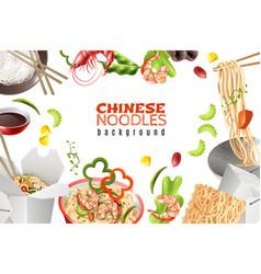 Noodles realistic background frame vector