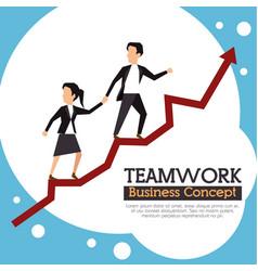 teamwork business concept vector image