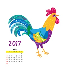 roosters calendar april vector image