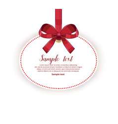 wedding card template with ribbon vector image
