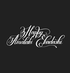 happy amalaki ekadashi lettering inscription to vector image