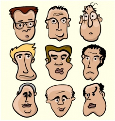 cartoon people vector image