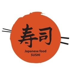 chopsticks and sushi hieroglyph vector image vector image