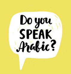 Do you speak arabic vector