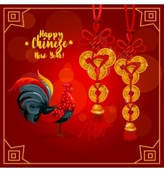chinese new year greeting card with rooster coins vector image