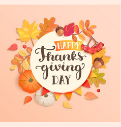 Happy thanksgiving day banner poster vector