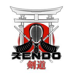 Kendo 0006 vector