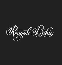 Rongali bihu hand written lettering inscription vector