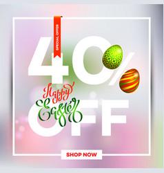 Easter egg sale banner background template 8 vector