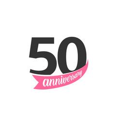 fiftieth anniversary logo number 50 vector image