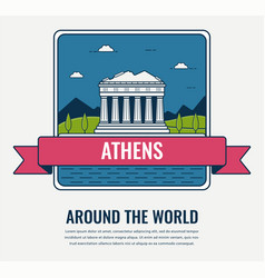 world landmarks greece travel and tourism vector image