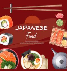Sushi-themed border frame creative vector