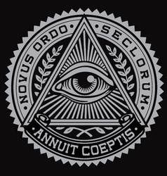 All Seeing Eye vector image