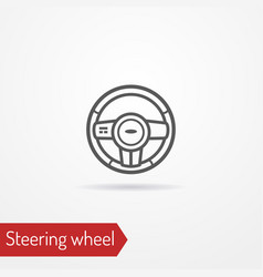 Car steering wheel silhouette style image vector
