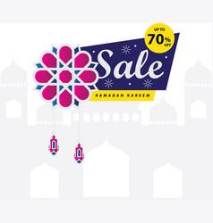 Ramadan sale bannerdiscount and best offer tag vector