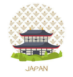 japan travelling poster with authentic building vector image