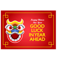 lion head new year greetings vector image