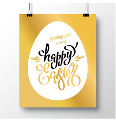Poster gold color with a handwritten phrase of vector
