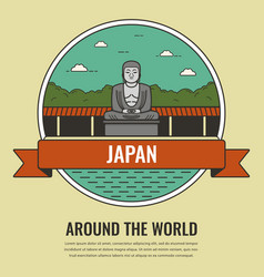 world landmarks japan travel and tourism vector image