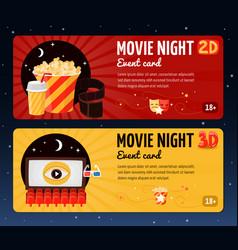movie night horizontal banners vector image