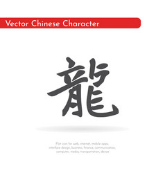 chinese character dragon vector image