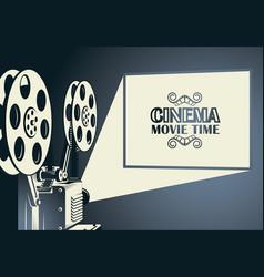 Film projector poster vector