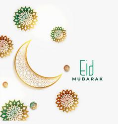 Elegant eid mubarak festival decorative greeting vector