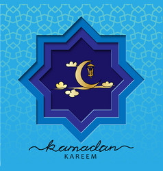 Ramadzan blue square card with cutout vector