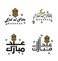 Set 4 eid mubarak happy eid for you in arabic vector
