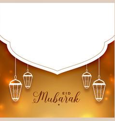 Festival card eid mubarak with text space vector