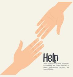 hands human help icon vector image