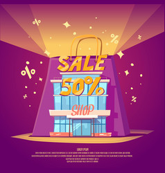 Best offer big sale in the store vector