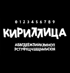 cyrillic font title in russian - cyrillic a vector image vector image