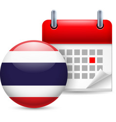 Icon of national day in thailand vector image vector image