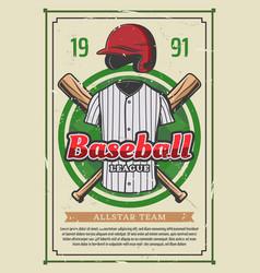 baseball sport league team tournament retro poster vector image