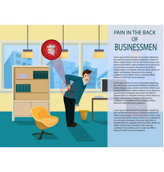 pain in back businessmen vector image