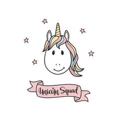unicorn squad vector image