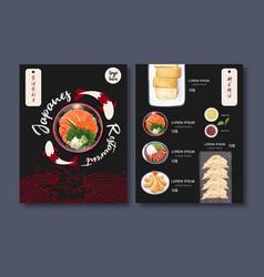 Watercolor design sushi menu for restaurant show vector