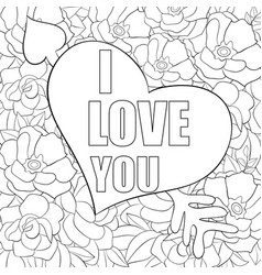 adult coloring bookpage a valentines day theme vector image