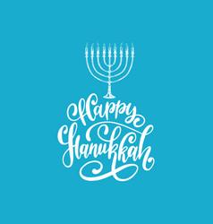 happy hanukkah hand lettering festive vector image
