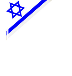 frame with corner of the flag of israel vector image