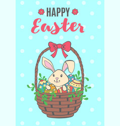 greating easter card with funny bunny vector image vector image