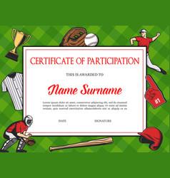 certificate participation baseball tournament vector image