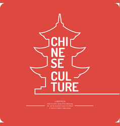poster of chinese culture vector image