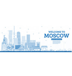 outline welcome to moscow russia skyline vector image