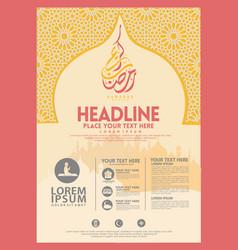 ramadan kareem poster brochure template and other vector image