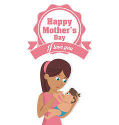 happy mothers day card - i love you greeting vector image