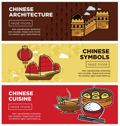 chinese architecture and cuisine china symbols web vector image